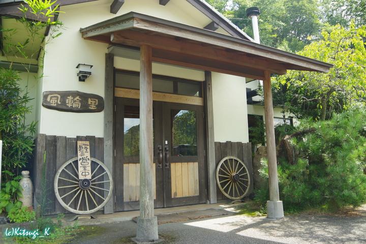 大阪市~湯村温泉の画像の12枚目